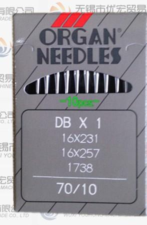 风琴平车平缝机机针DB*1风琴日本原装进口机针