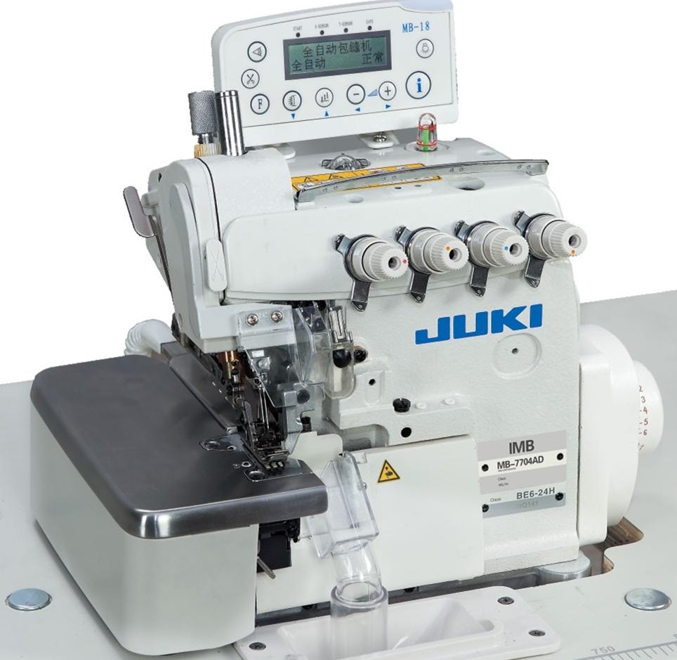 全自动包缝机MB7700A