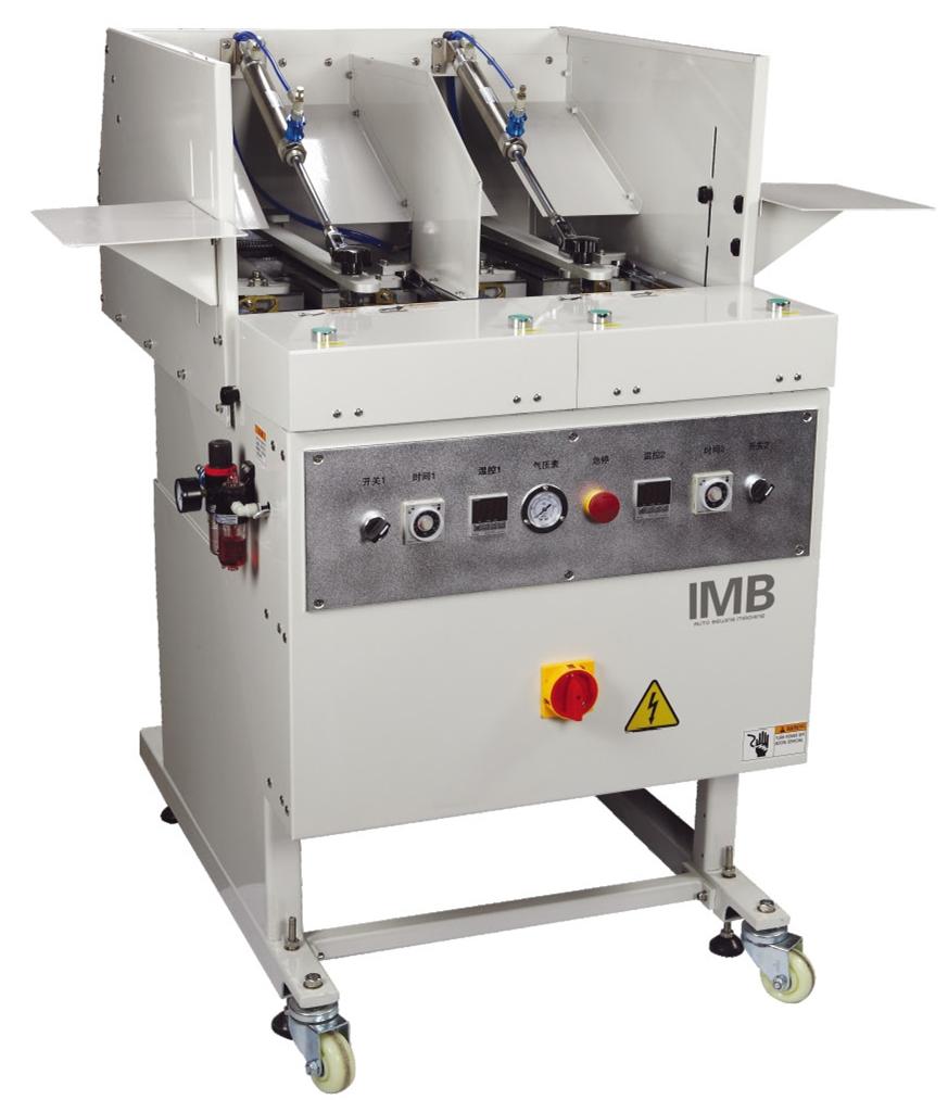 MB4003A-IM  自动烫袋机